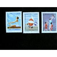 Аргентина спорт Спортивные соревнования