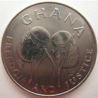 Гана 50 седи 1999 г. (g)