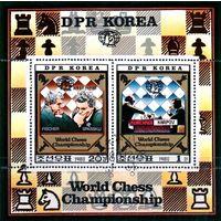 Шахматы КНДР 1980 год 1 малый лист из 2-х марок