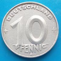 10 пфеннигов 1950 Е ГЕРМАНИЯ (ГДР) - Мульденхюттен -крайне редкий монетный двор