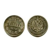 Россия 1870 Markka Финляндия копия РЕДКОЙ МОНЕТЫ