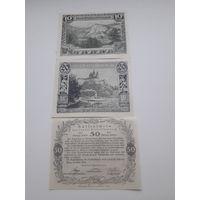 АВСТРИЯ 10, 20 50 геллеров 1920 год