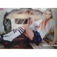 Постеры Аврил Лавин, Кристина Агилера, Рианна