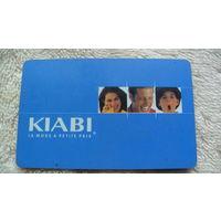 """Пластиковая карточка """"KIABI""""  Франция. распродажа"""