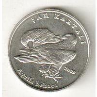 Турция 1 лира 2009 Орел
