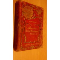 "Джудит Готье ""Воспоминание о белом слоне"" 1900 год (на французском языке)"