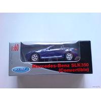 Mercedes-Benz SLK350 (Convertible) кабриолетт тёмно фиолетовый. распродажа