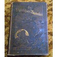 """Раритет 1891 год:  Sophie Worishoffer """"Ein Wiedersehen in Australien"""" (Софи Вёрисгофер """"Увидимся в Австралии""""). Печать готическим шрифтом."""