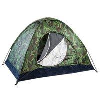 Палатка Туристическая Трехместная, 2 x 1,5