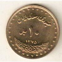 Иран 10 риал 1996