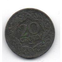 ГЕНЕРАЛ-ГУБЕРНАТОРСТВО. 20 ГРОШЕЙ (1923)