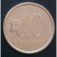 Парагвай 10 гуарани 1984