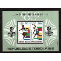 Того-1974,(Мих.Бл.90) **  надп., Спорт,ОИ-1972
