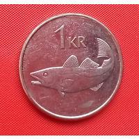 43-05 Исландия, 1 крона 2003 г.