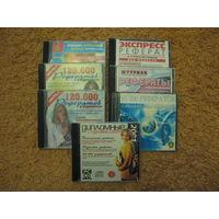 Коллекция дисков с рефератами, курсовыми и дипломными работами