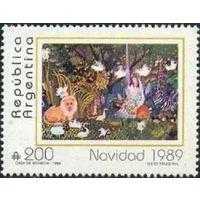 Рождество Живопись Аргентина 1989 гаш