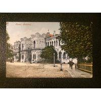 Ревель.Вокзал 1909г.В Бруклин.
