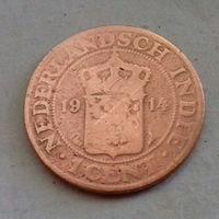 1 цент, Голландская Индия 1914 г.