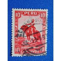 Перу 1935 г. Известные люди.