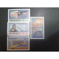 Никарагуа 1977 50 лет перелету Линдберга