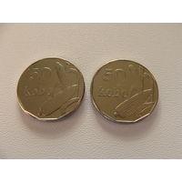 """Нигерия. 50 кобо 2006 год. КМ#13.3 """"Флора """" Кукуруза """" Герб""""  Цена за 2 монеты!!!"""