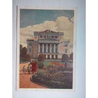 Фото Раскина Л.А., г. Рига. Гос. Театр Оперы и Балета латвийской ССР, 1954 год #0004