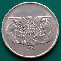 50 филсов 1985 ЙЕМЕН
