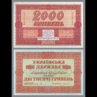 [КОПИЯ] Украина 2000 гривень 1918г.