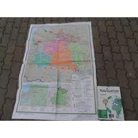 """Карта """" Белорусские земли в составе Российской империи"""""""