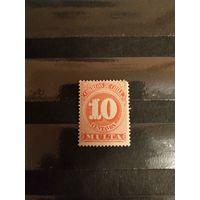 1898 Чили доплатная чистая клей лёгкая наклейка без дыр (3-1)