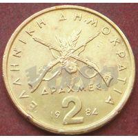 6438:  2 драхмы 1984 Греция