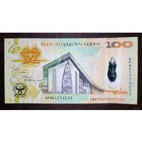 """РАСПРОДАЖА С 1 РУБЛЯ!!! Папуа-Новая Гвинея 100 кин 2008 год UNC """"Нечастая"""""""