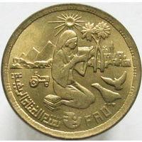 Египет 10 миллимов 1980 ФАО холдер