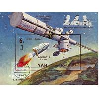 ЙЕМЕН 1969 КОСМОС Блок Аполлон-9 Астронавты.
