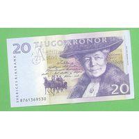 Швеция 20 крон
