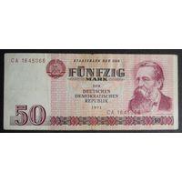 ГДР. 50 марок 1971