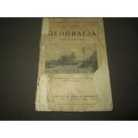Журнал География на польском языке.1920-е года.Варшава.