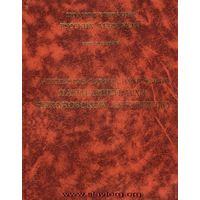 ПСРЛ том 10. Летописный сборник, именуемый Патриаршей или Никоновской летописью