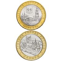 310 рублей Нерехта, 10 рублей Олонец  (2 монеты одним лотом)