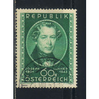 Австрия Респ 1951 Йозеф Ланнер 150-летие #964