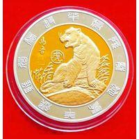 Китайский зодиак ГОД ТИГРА