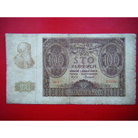 100 злотых 1940г.