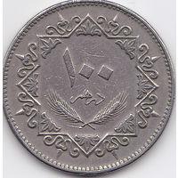 Ливия, 100 дирхамов, 1975г. (199)