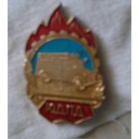 """Значек """"ЮДПД"""", юный пожарный."""