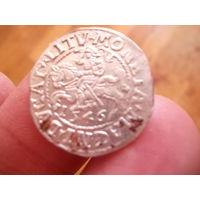 Полу грош 1546 год