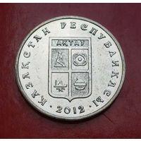 50 тенге 2012 Казахстан Серия города (гербы) - Актау