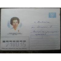 1992 хмк Марченко прошло почту