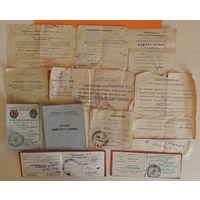 Старые документы 1930-1940 гг. (комс. билет 1943 г., горком ВЛКСМ 1943 г. и др.)
