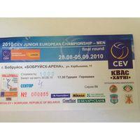 Билет входной спорт волейбол