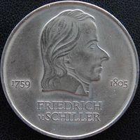 YS: ГДР, 20 марок 1972, Фридрих Шиллер, поэт, KM# 40